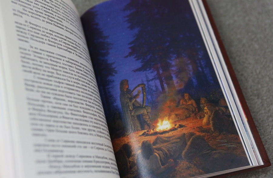 a comprehensive analysis of the novel the hobbit by j r r tolkien This is a novel study unit in which students follow, and eventually become, a character from the hobbit by jrr tolkien, presenting speeches in a classroom hobbit banquet of their own at the novel's end.